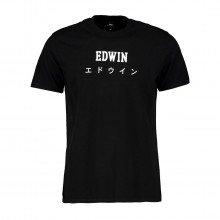 Edwin 45420mc000130 T-shirt Edwin Japan Casual Uomo